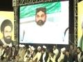 [Himayat Mazloomin Conference] Telephonic Speech - Sahibzada Hamid Raza | S.I.C - Urdu