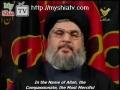 Full Sayed Nasrallah ashura speech 1 0f 4 - Arabic sub English