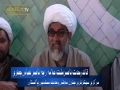 [Short clip]  شہید عارف حسین الحسینی کی مظلومیت کیا تھی ؟ | Allama Raja Nasir Abbas -