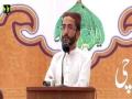 [Seminar : Youm e Mustafa (s)] Naat: Siraj Ali سراج علی - Karachi University - Urdu