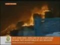 UN food & medicine supply on fire in Gaza - 15Jan09 - English
