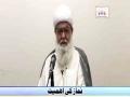 نماز کی اہمیت -    حجتہ الاسلام مولانا شیخ غلام علی وزیری صاحب    Urdu