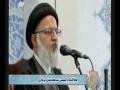 راههای فهم و دریافت حقایق قرآن کریم - حجت الاسلام میرباقری | Farsi