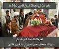 Allama Raja Nasir Abbas Making Promise At Shaheed Hussaini Grave - Urdu