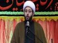 The Army of Usama bin Zaid | Shaykh Amin Rastani | Fatimiyya 1437- 2016 | English