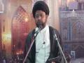 Wilayat ke mutalliq hamari zimmedari -1 | Agha Fayyaz Baqir | 28th J.Avval 1437 (Mahuva Gujarat)-Urdu