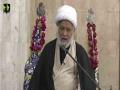 [03] Ayaam e Fatimiyah 1437 - H.I Ghulam Abbas Raeesi - Abbas Town, Karachi - Urdu