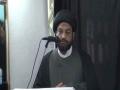 [Day 1] Hazrat Zahra (s) Shenasi Aur Wilayat Shenasi - Moulana Taqi Raza | Urdu