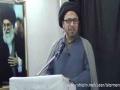 [Day 2] Hazrat Zahra (s) Shenasi Aur Wilayat Shenasi - Moulana Mohsin Taqvi | Urdu