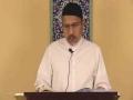 [17] - Tafseer Surah Aley Imran - Battle of Auhad - Tafseer Al Meezan - Dr. Asad Naqvi - Urdu