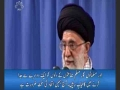 [Sahifa E Noor]  Iteehad O Yakjehati  اتحاد و یکجہتی    Supreme Leader Khamenei    Farsi Sus Urdu