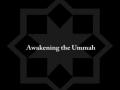 Aspiring to be True Followers of Imam Ali (a.s) - Sh. Hamza Sodagar - English