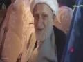 (TurkishMuslim)[02] Ayetullah BehçEt\\\'In (Ra) Hayatı [ Ayatollah Behcet \\\'S (Ra) Life] -