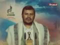 YEMEN ANSARULLAH MARTYRS - Arabic