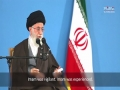 When Good People Become Infiltrators | Leader of the Islamic Revolution | Farsi sub English