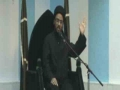 Majlis [02] Ayyam-e-Fatimiya 2016 Speaker :HIWM Zaighamur Rizvi, Topic: Qayam-e-Fatimi (sa) Uswa e Qaym e Mahdi