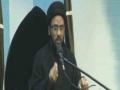 Majlis [04] Ayyam-e-Fatimiya 2016 Speaker :HIWM Zaighamur Rizvi, Topic: Qayam-e-Fatimi (sa) Uswa e Qaym e Mahdi