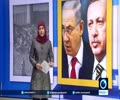 [8th April  2016] Turkey, Israel make progress towards normalization of ties | Press TV English