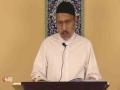 [18] - Tafseer Surah Aley Imran - Battle of Auhad - Tafseer Al Meezan - Dr. Asad Naqvi - Urdu