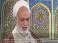 Tafseer al-Noor - Qara\'ati - Farsi with English subtitles