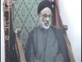 Paigham-e-Karbala H.I Muhammad Askari Roz Ashura Dallas 2009-Urdu