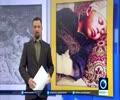 [17th April  2016] UN: Afghan child deaths soar due to militancy, terror | Press TV English