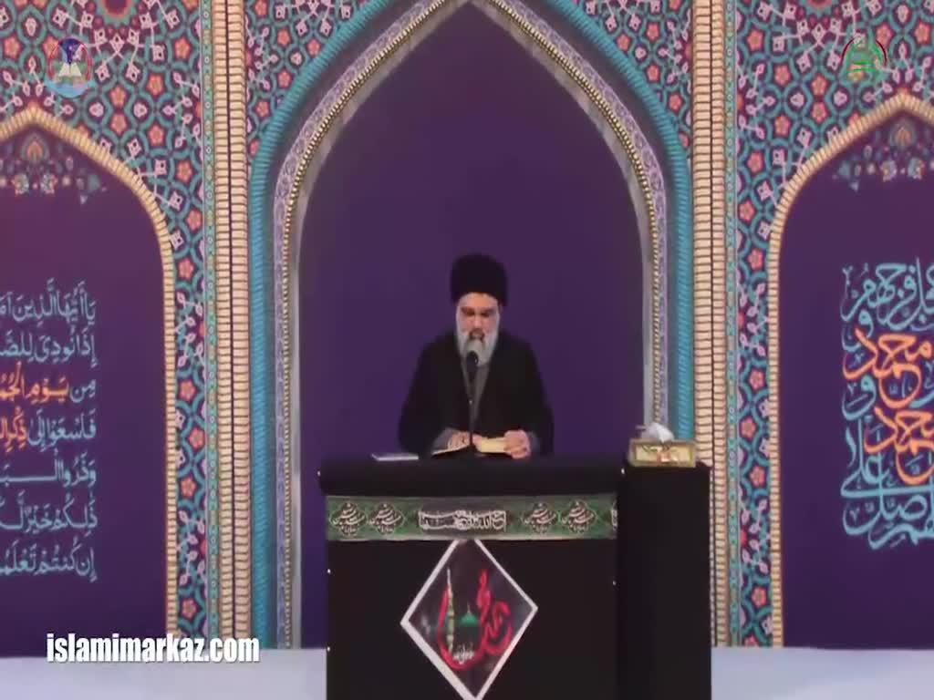 Information and Importance of Namaz (Salah) in Urdu