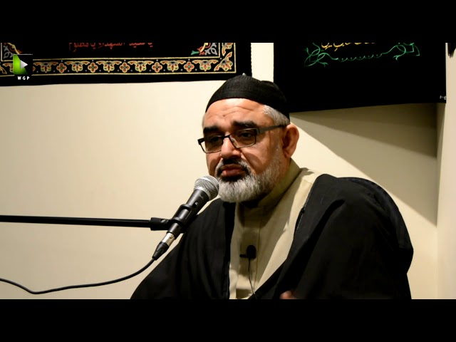 [Majlis] Topic: قرب الٰہی کے حصول کے ذرائع | H.I Syed Ali Murtaza Zaidi - Urdu