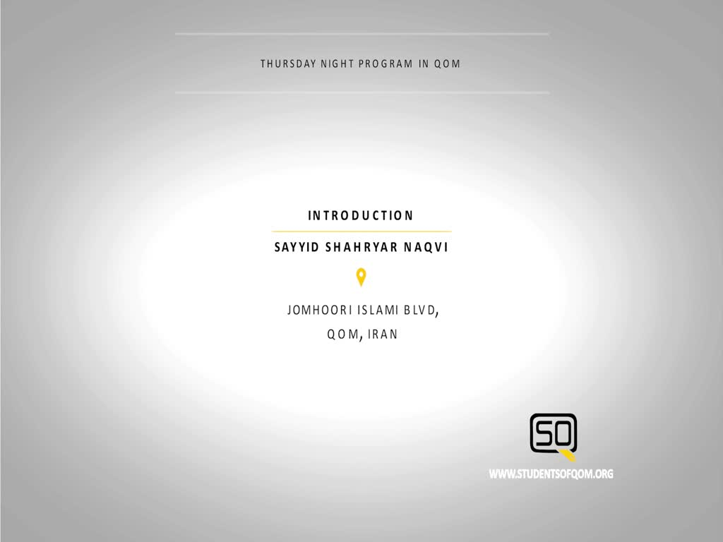 Introduction | Sayyid Shahryar Naqvi