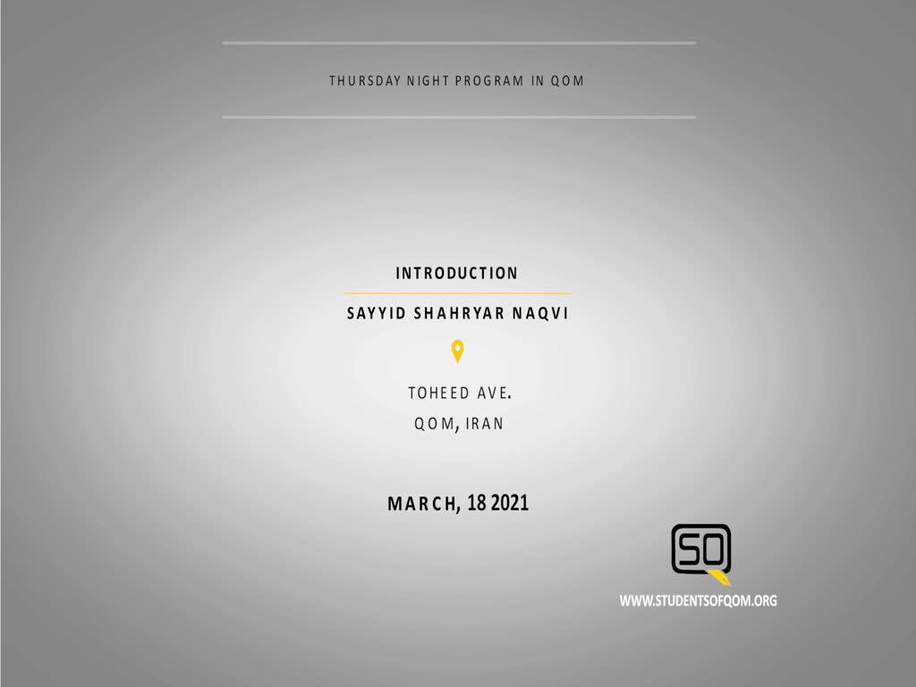 Introduction   Sayyid Shahryar Naqvi