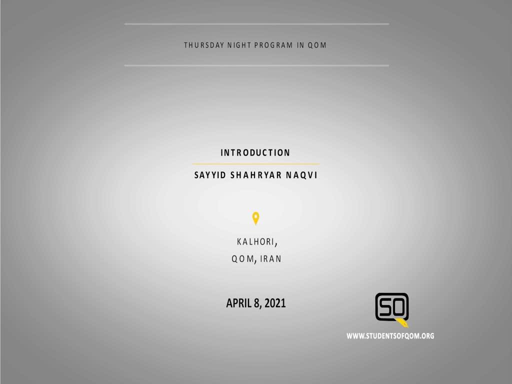 (08April21) Introduction | Sayyid Shahryar Naqvi | Thursday Night Program In Qom | English