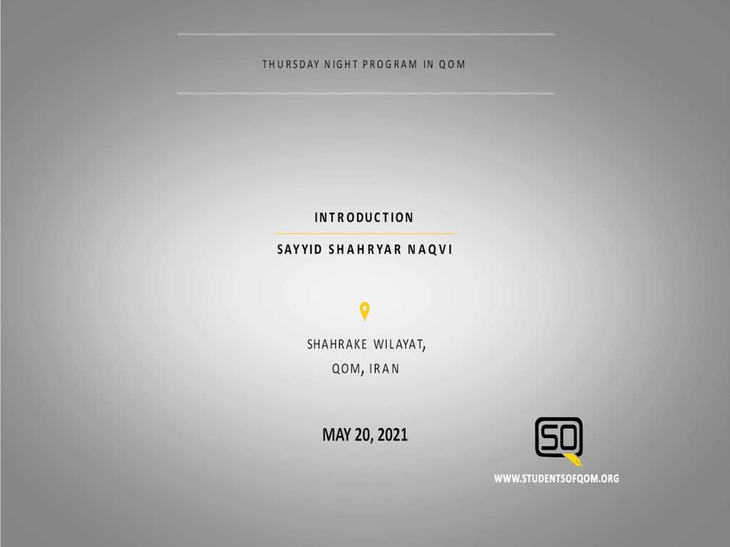 (20Mayl21) Introduction | Sayyid Shahryar Naqvi | Thursday Night Program In Qom | English