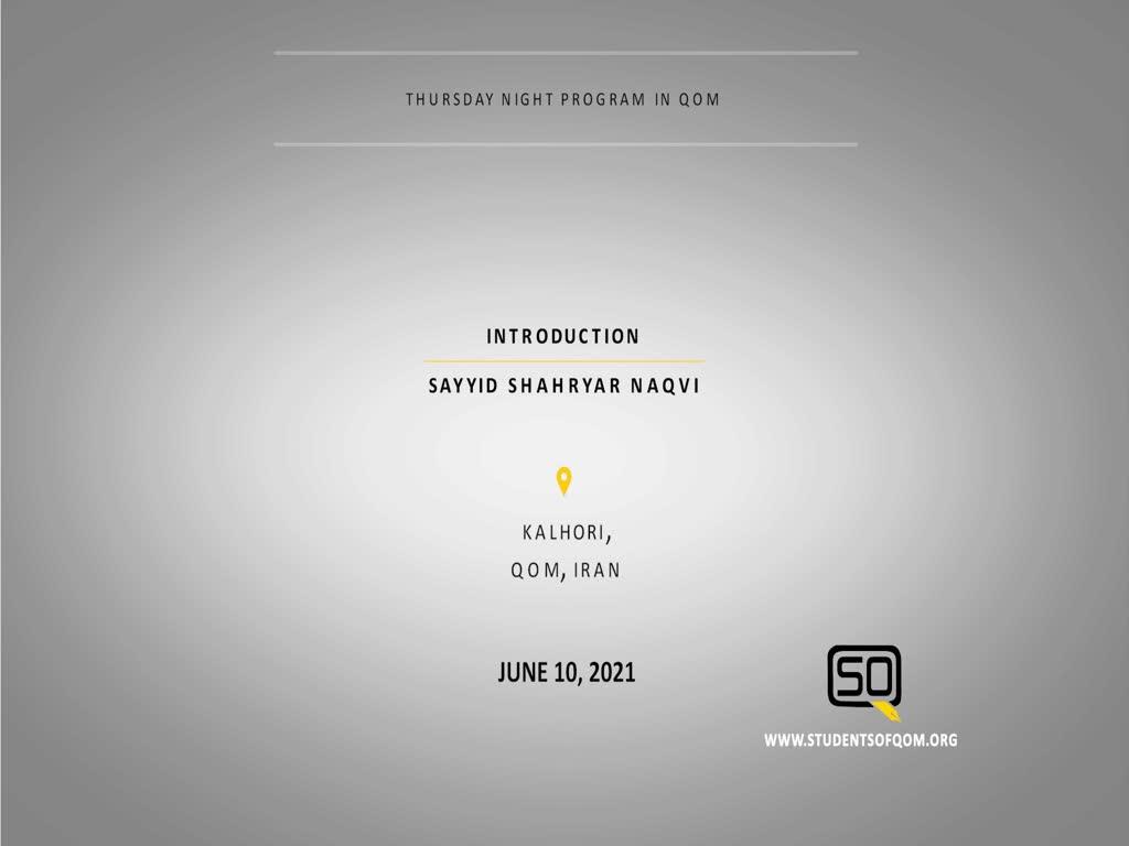 (10June21) Introduction | Sayyid Shahryar Naqvi | Thursday Night Program In Qom | English
