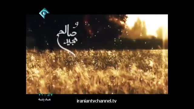 Serial Irani Madine