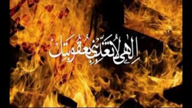 معنی هیزم بردن جهنم چیست Eğlence Videolar - Sayfa 24075